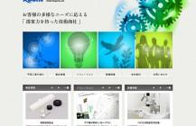 """""""株式会社甲信工業"""" web"""